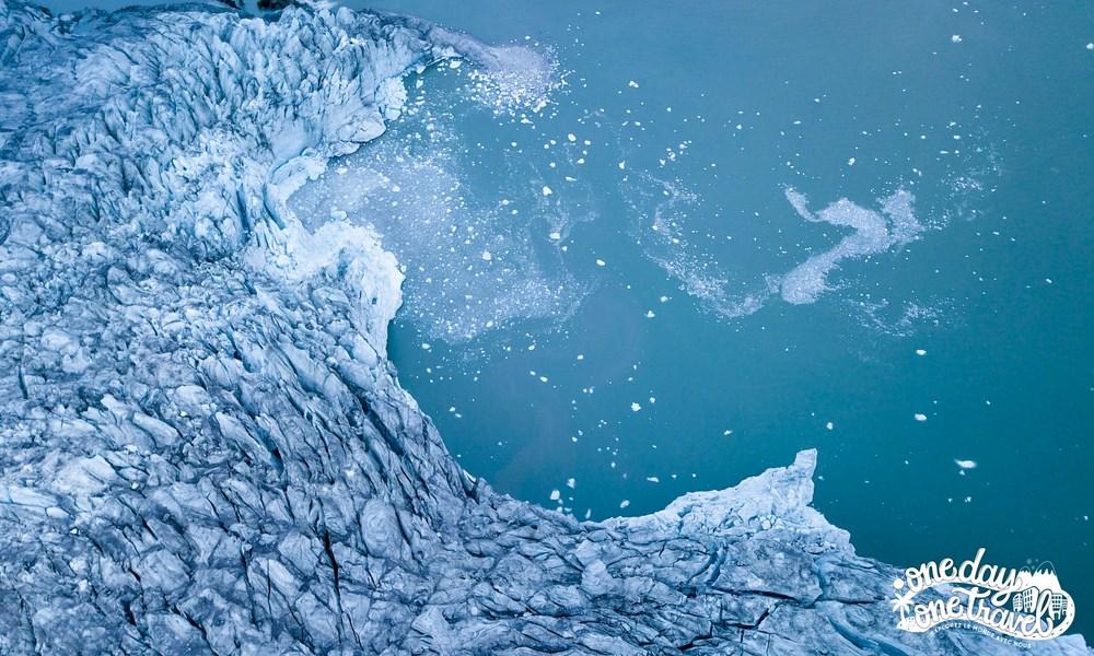 Australis croisière Patagonie glacier Pia drone