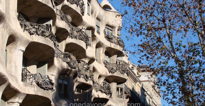 Photo of Visite de l'Eixample, le quartier du Modernisme à Barcelone