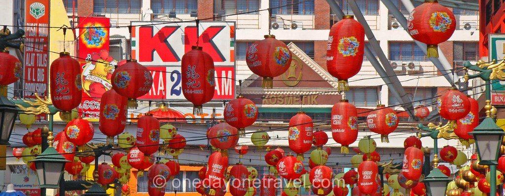 Kuala Lumpur Chinatown Kuala Lumpur lampions