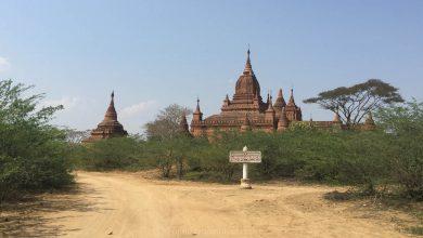 La plaine de Bagan Birmanie Myanmar