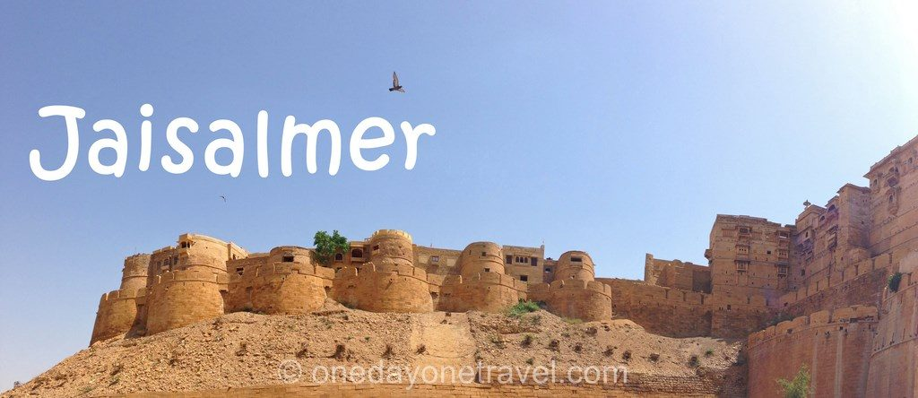 Itinéraire Rajasthan Jaisalmer