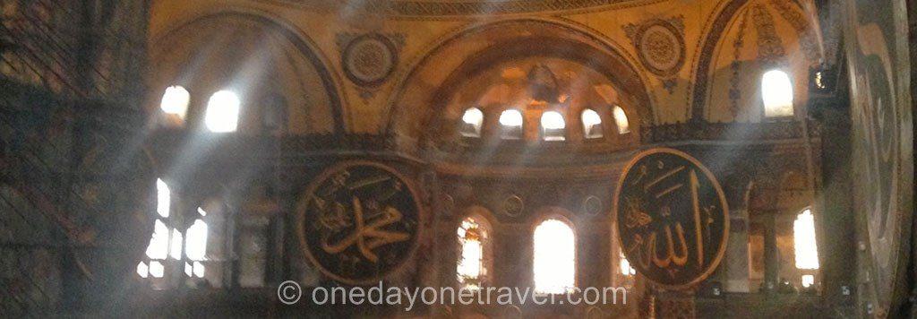 Visiter Istanbul  Sainte Sophie Blog Voyage