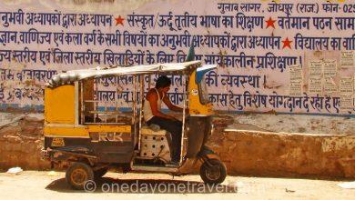 Photo of Avis et Impressions sur notre premier voyage en Inde