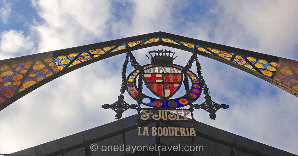 boqueria marche ramblas barcelone