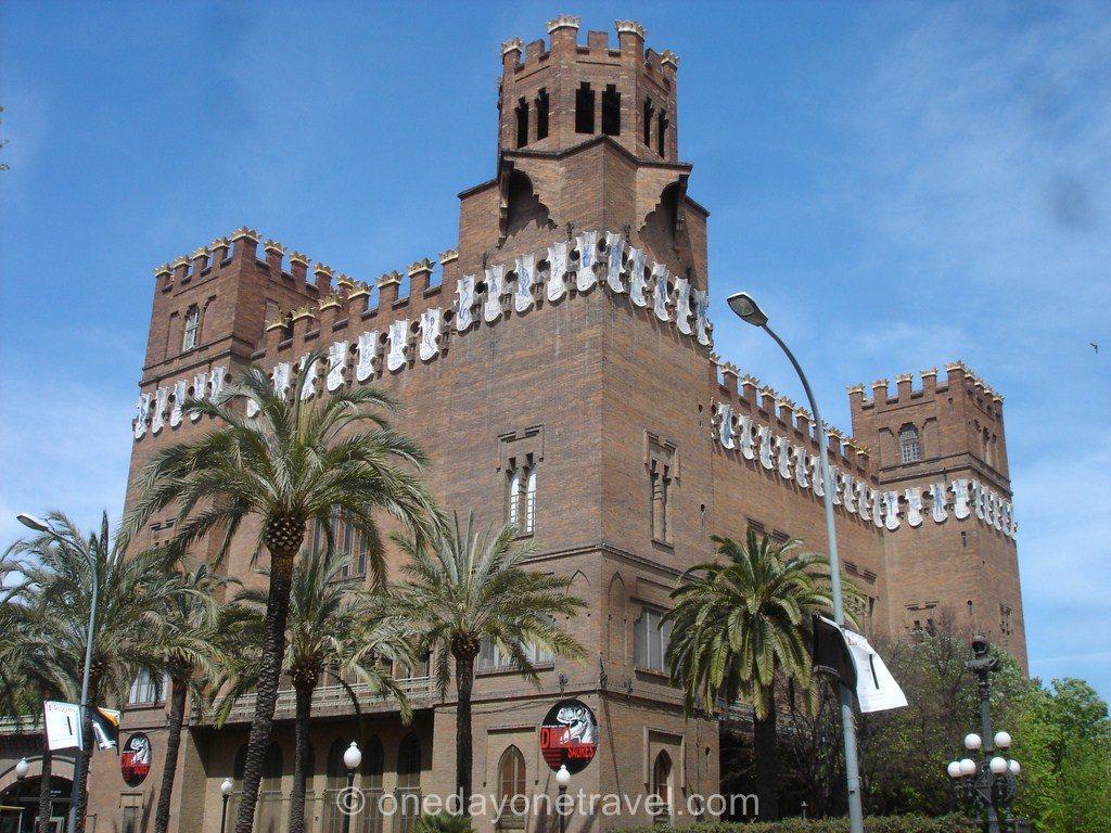 ciutadella musee barcelone blog voyage