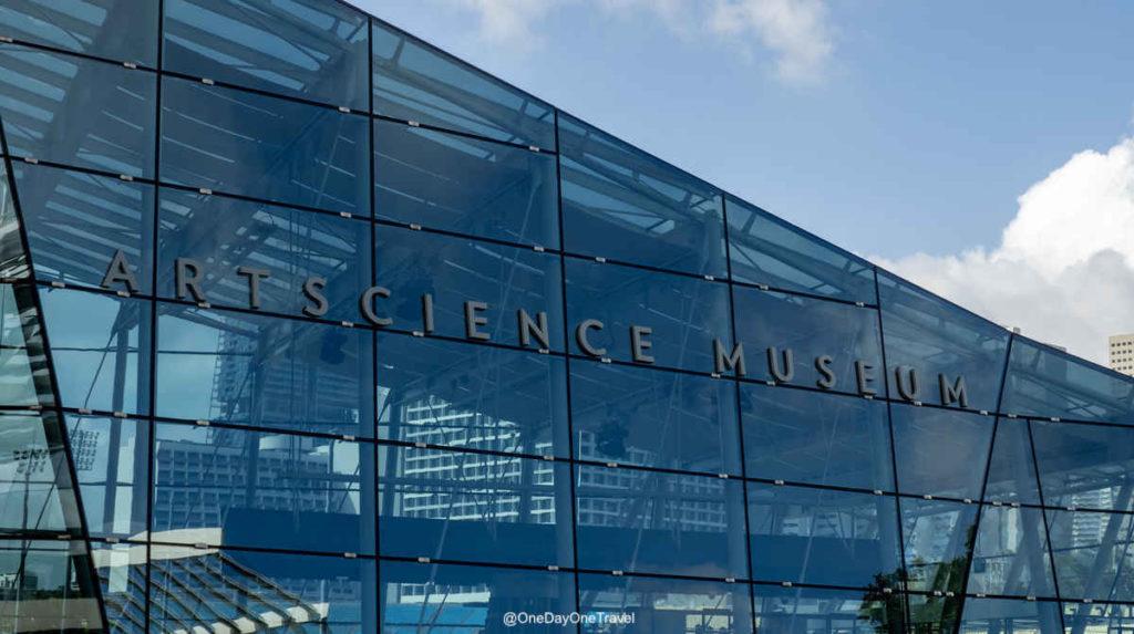 Singapour ArtScience Museum