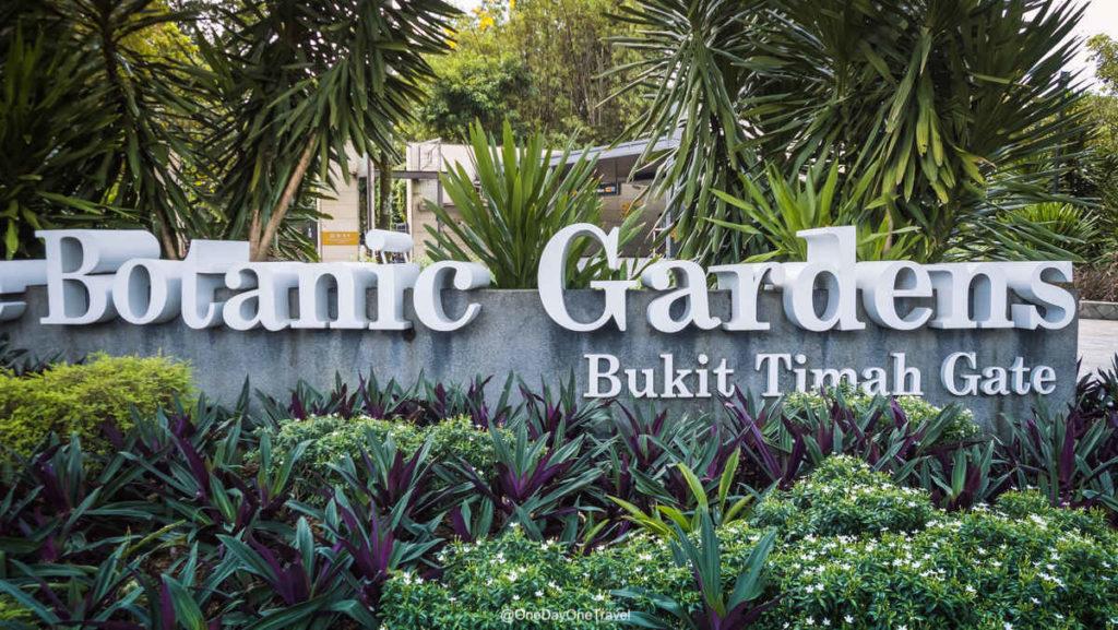 Singapour Botanic gardens entrée